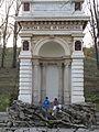 Fântâna Cantacuzino din Parcul Carol (1).JPG