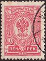 FIN 1911 MiNr063AI pm B002.jpg