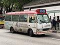 FS5613 Wan Chai to Tsuen Wan 08-04-2020.jpg