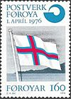 Faroe stamp 016 merkid, the faroese flag.jpg