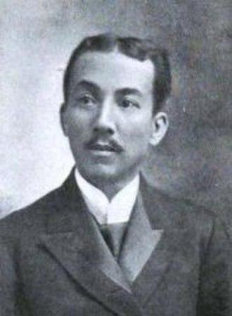 Taal, Batangas - Felipe Agoncillo