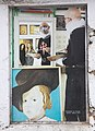 Ferrol - Barrio de Canido - Meninas - 043.jpg