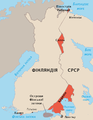 Finnish areas ceded in 1940 UKR.png