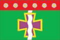 Flag of Afipsky (Krasnodar krai).png