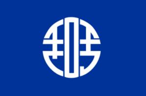 Chibu, Shimane - Image: Flag of Chibu Shimane