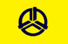 Flag of Former Kasama Ibaraki yellow version.png