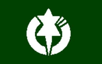 Neba, Nagano - Image: Flag of Neba Nagano