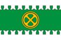 Flag of Shchuchansky rayon (Kurgan oblast).png