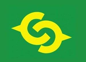 Shintomi, Miyazaki - Image: Flag of Shintomi Miyazaki