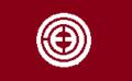 Flag of Toyokoro Hokkaido.png