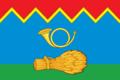 Flag of Usozhskoe.png