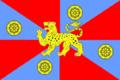 Flag of Vyskatskoe (Leningrad oblast).png