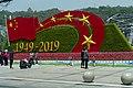 Flower display commemorating the PRC's 70th anniversary.jpg
