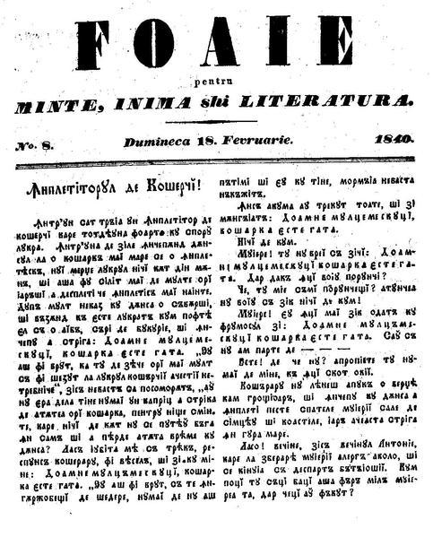 File:Foaie pentru minte, inima si literatura, Nr. 8, Anul 1840.pdf