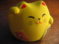 FortuneCat.PNG