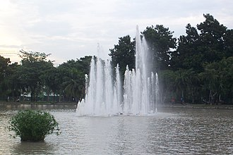 Chatuchak Park - Water feature