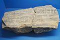 Fragment de placa funerària per a més d'un difunt, museu de la Ciutat d'Alacant.JPG