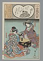 Fujiwara no Sanekata Ason (titel op object) Vergelijkingen met de honderd Ogura gedichten (serietitel) Ogura nazorae hyakunin isshu (serietitel op object), RP-P-2016-1-29.jpg