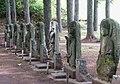 Fukidashi Park 名水公園 - panoramio (1).jpg