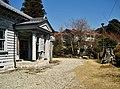 Fukuzawa Momosuke Memorial and Mountain Historical Museum.jpg