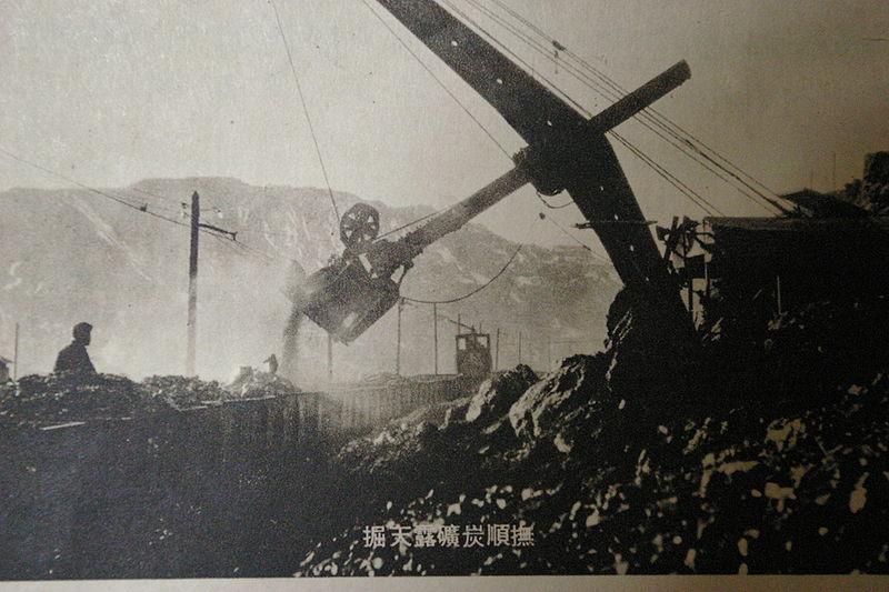 File:Fushun Coal Mine.jpg