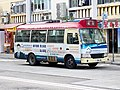 GN116 Aberdeen to Mong Kok 28-04-2020.jpg