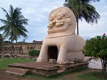 Short note on Administrative System of Chola Kingdom