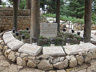 Missing in action - The Garden of the Missing in Action in the National Military and Police Cemetery in Mount Herzl in Jerusalem.