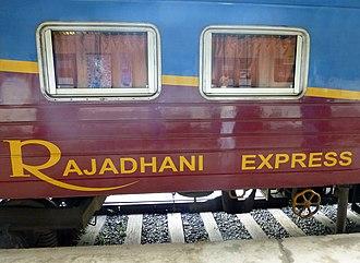 Rajadhani Express - Detail of logo and livery