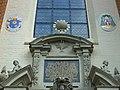 Gdańsk - Oliwa, bazylika archikatedralna DSCF7248.jpg