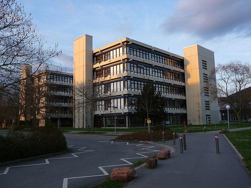 File:Gebäude der PH HD Neuenheimer Feld.JPG