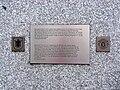 Gedenkstein Manchester United Inschrift.jpg
