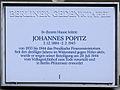 Gedenktafel Am Festungsgraben 1 Johannes Popitz.JPG