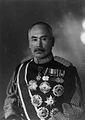 Gen. Hasegawa Yoshimichi.jpg