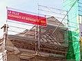 Geneve musee ethnographie 2011-09-24 11 21 33 PICT4875.JPG