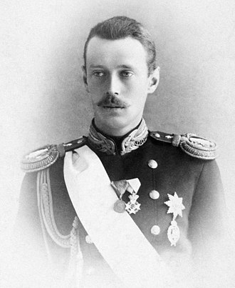 Grand Duke George Alexandrovich of Russia - Image: George Alexandrovich of Russia by V.P.Mischenko (1892)