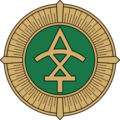 Emblem of the Border Police of Georgia