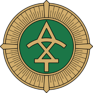 Border Police of Georgia - Georgian Border Police COA