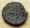 Giudea, moneta a tema mitologico.JPG