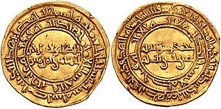 Al-Zahir li-izaz Din Allah Caliph of the Fatimid Dynasty