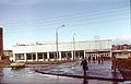 Gorky City. Nagorny Universam (Store).jpg