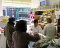 Gourock bakers.jpg