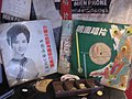 Gramophone records in Red House Theater 20080805.jpg