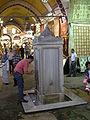 Grand Bazaar Istanbul 2007 006.jpg