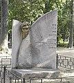 Grave of Mykola Khvylovy.jpg