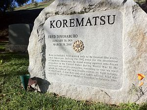 English: Gravestone of Fred Korematsu at Mount...