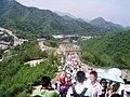 Great Wall of China Badaling (3).jpg