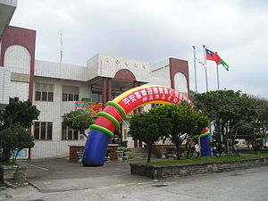 Green Island, Taiwan - Lüdao Township office