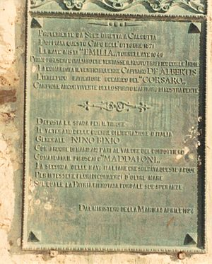 "Cape Guardafui - Lighthouse ""Francesco Crispi"" dedication plaque"