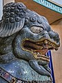 Guardian Lion Cloisonne 17th century CE Qing Dynasty possibly from Beijing China Penn Museum.jpg